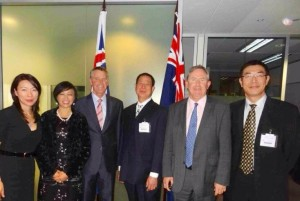 Jin Wei Group Australia