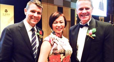 NSW Premier Mike Baird, Dr Caroline Hong NSW Deputy Premier AndrewStoner