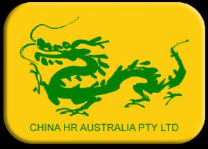 ChinaHR logo copy