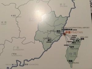 Pingtan Map